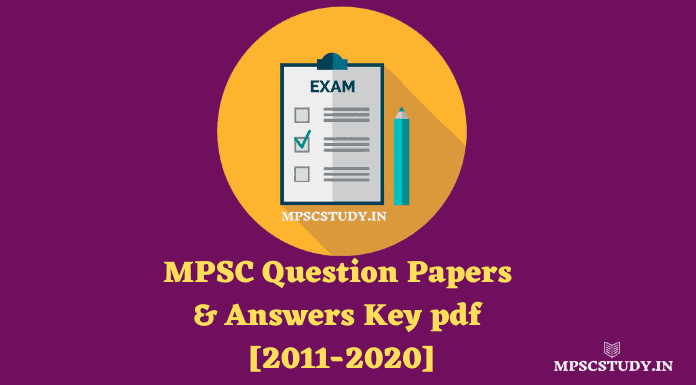 mpsc question paper with answer key