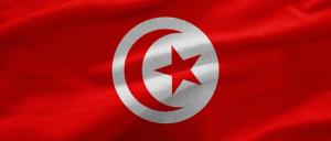 ट्युनिशियाचा स्वातंत्र्य दिन
