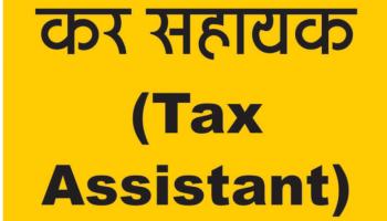 Tax Assistant