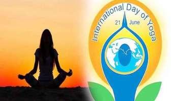 आंतरराष्ट्रीय योग दिन