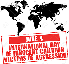 विश्व निष्पाप बालक व आक्रमणपीडित दिन