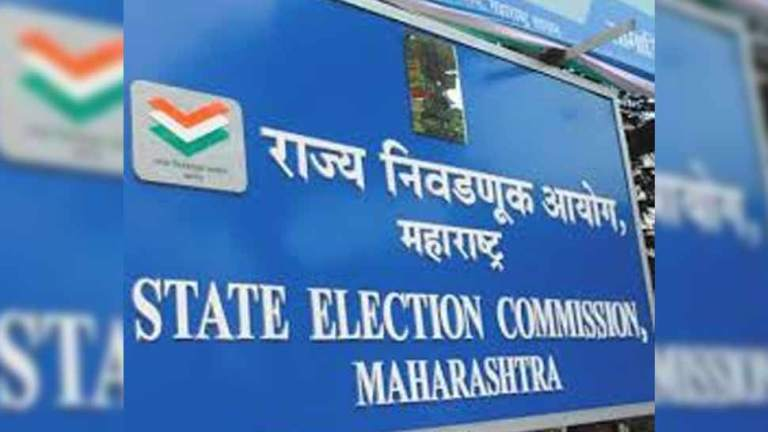 Maharashtra राज्य निर्वाचन आयोग