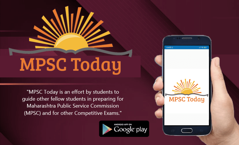 MPSC Android App