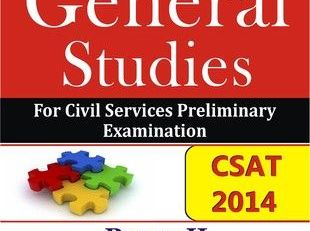 book-csat-paper2-manual-access