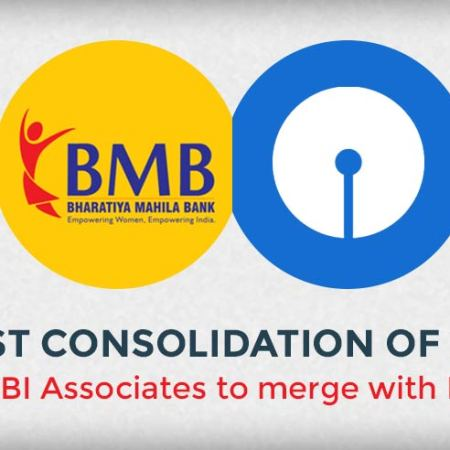 Biggest-Consolidation-BMB-&-5-SBI-Associates-to-merge-with-Parent-SBI