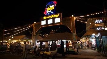 吴哥夜市 - Angkor night market