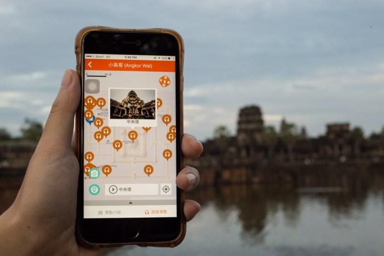 吳哥窟語音導覽 App