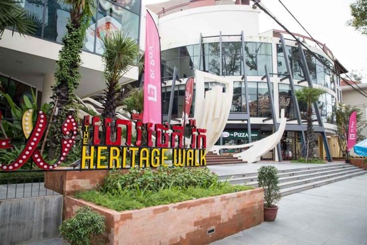 遗产步道 The Heritage Walk