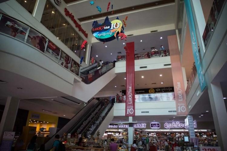 幸运百货 Lucky Mall