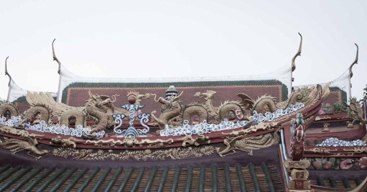 華人在阿瑜陀耶