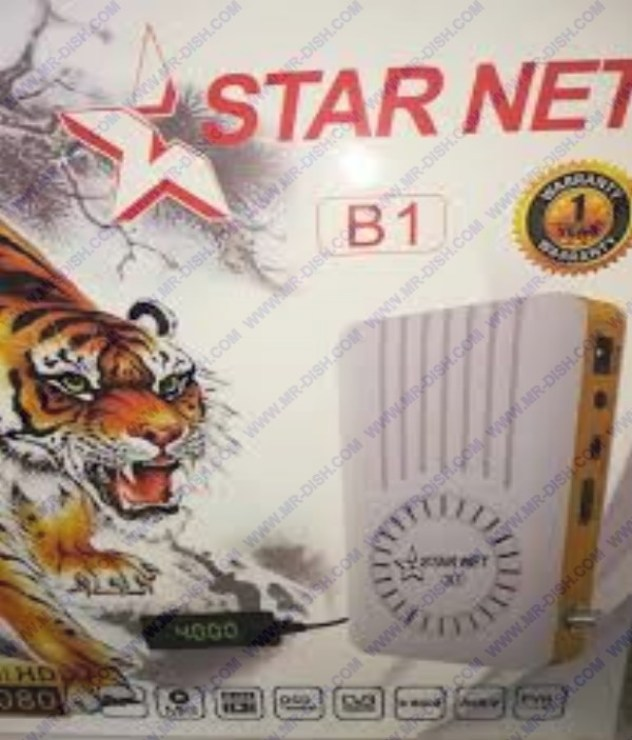 STARNET B1 1506T SCB4 NEW SOFTWARE UPDATE