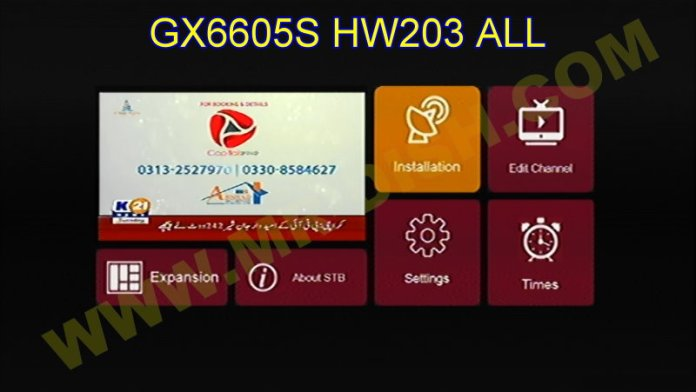 GX6605S HW203 ALL RECEIVER NEW THEME SOFTWARE
