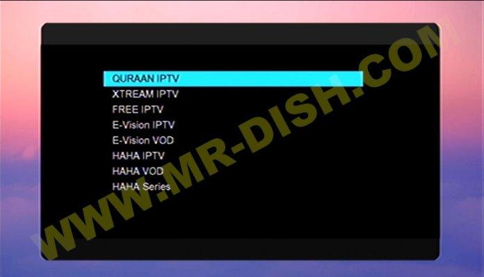 ORYX Q3 RECEIVER IPTV