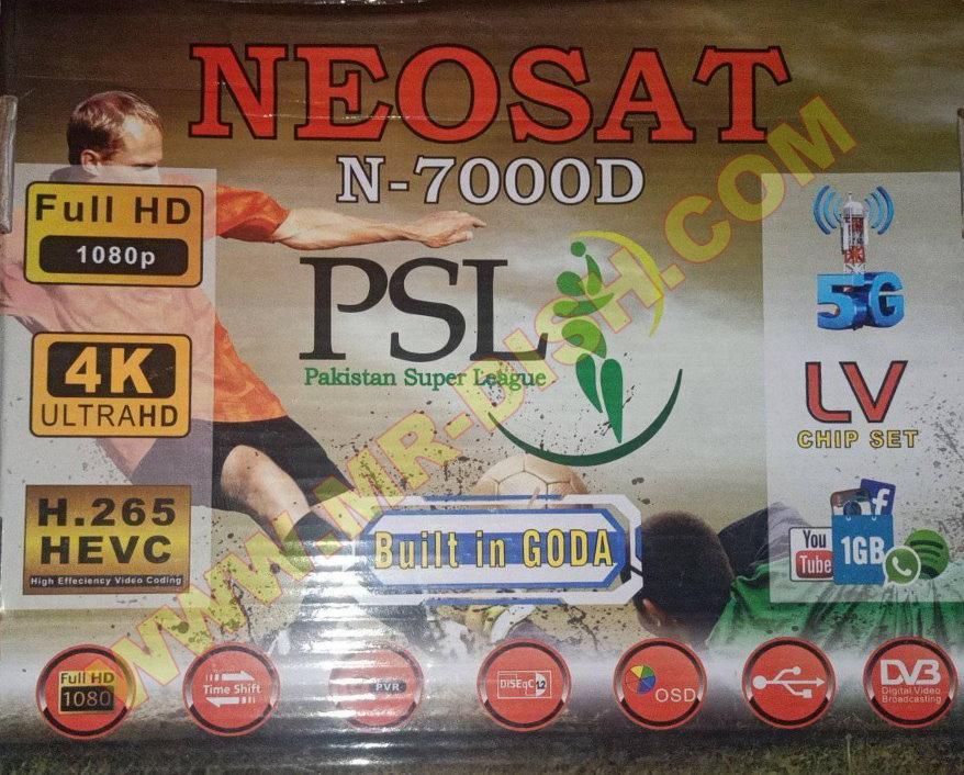 NEOSAT N7000 1506LV 8M NEW SOFTWARE