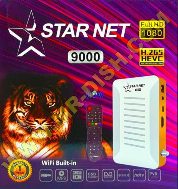 STAR NET 9000 1506TV SVC2 SOFTWARE V11.02.16