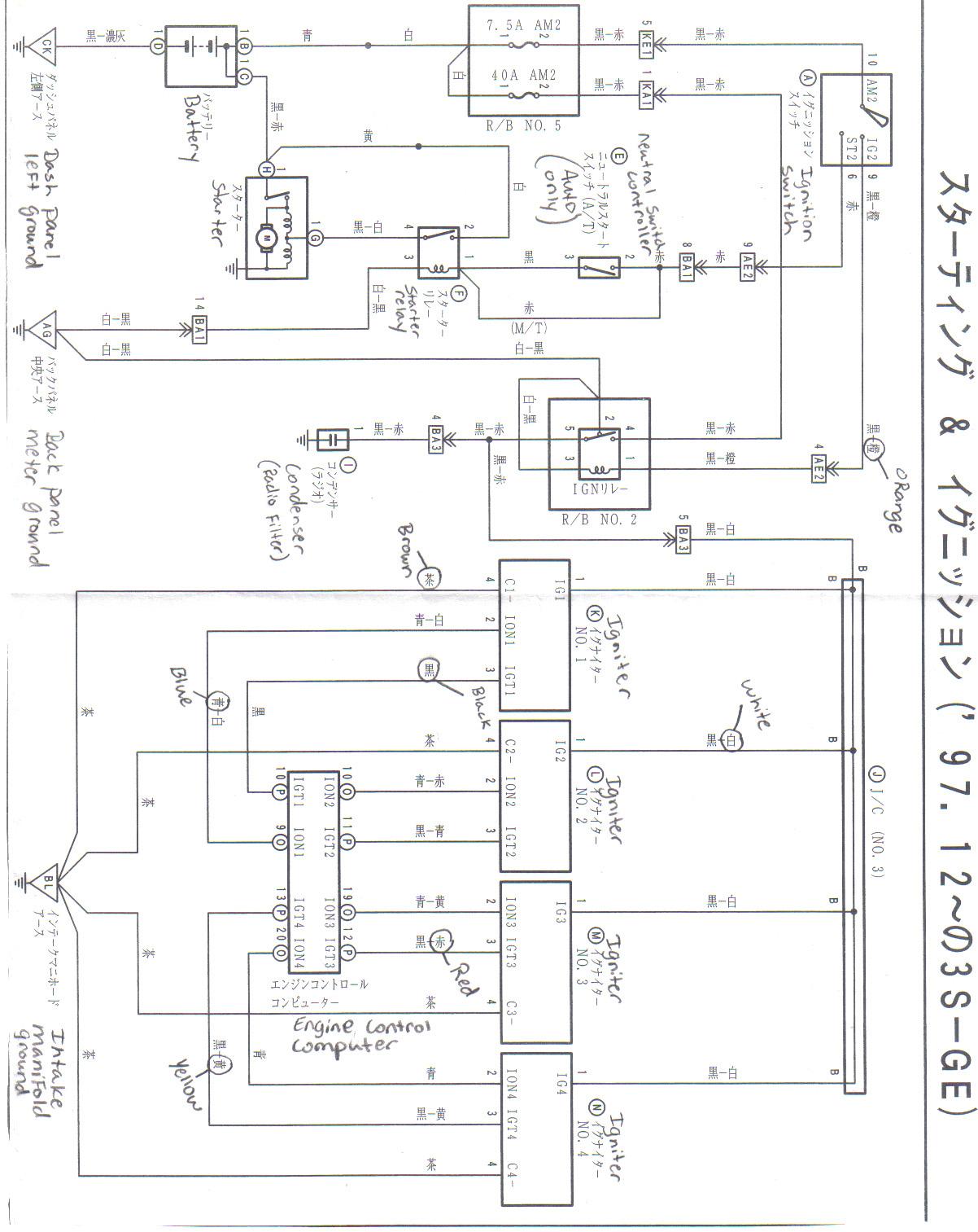 Metra 70 1771 Wiring Harness Diagram Metra Ford Wiring