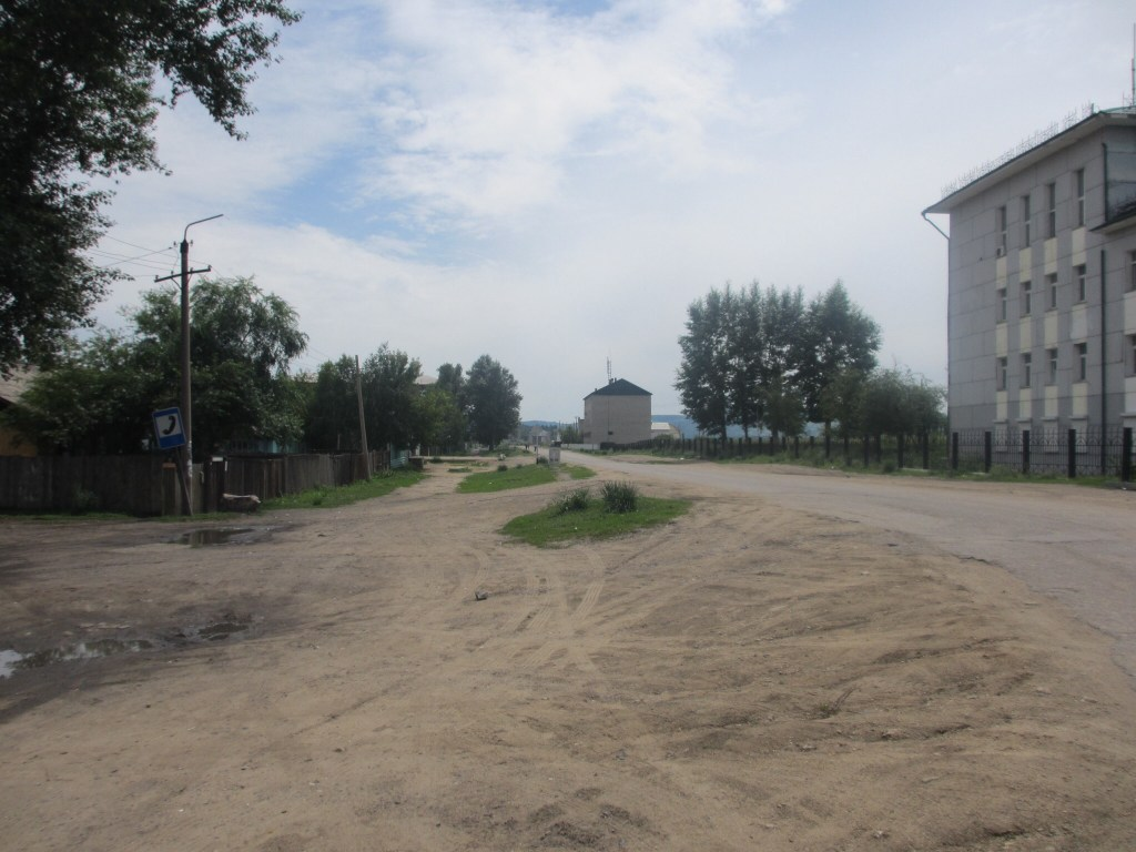 The town on the Russian / Mongolian border