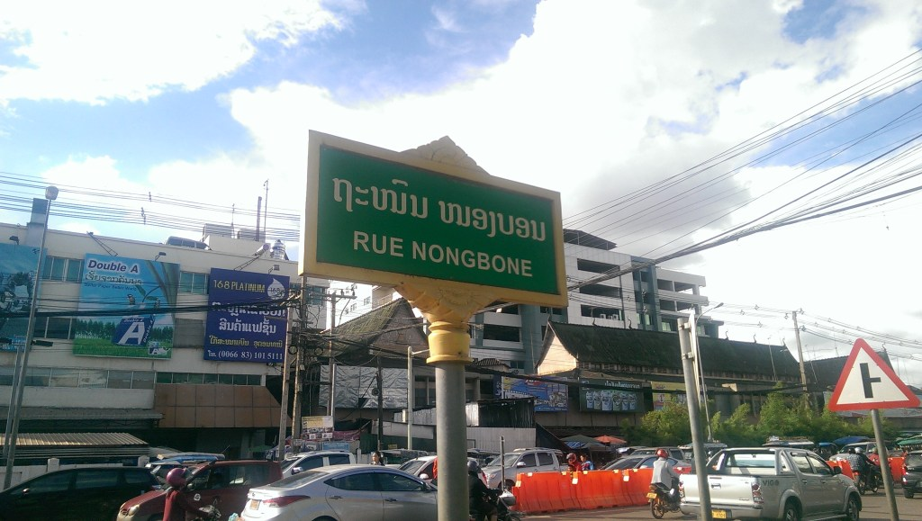 Lao Street Sign - in Lao and French
