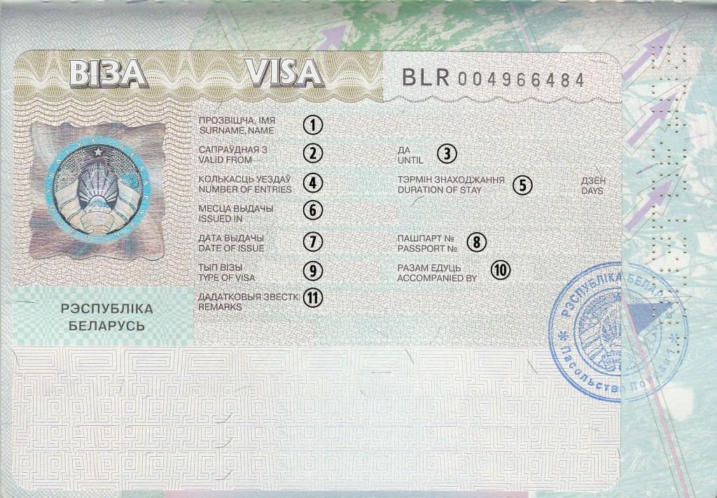 Example Belarusian Visa