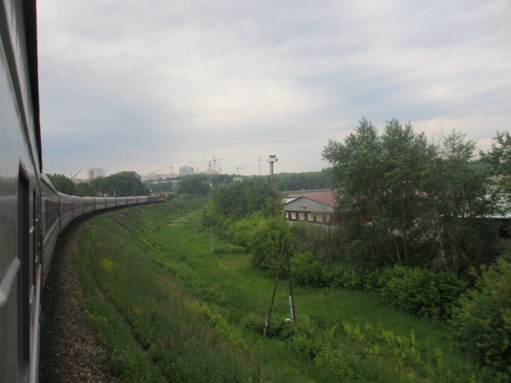 View from the Trans Siberian