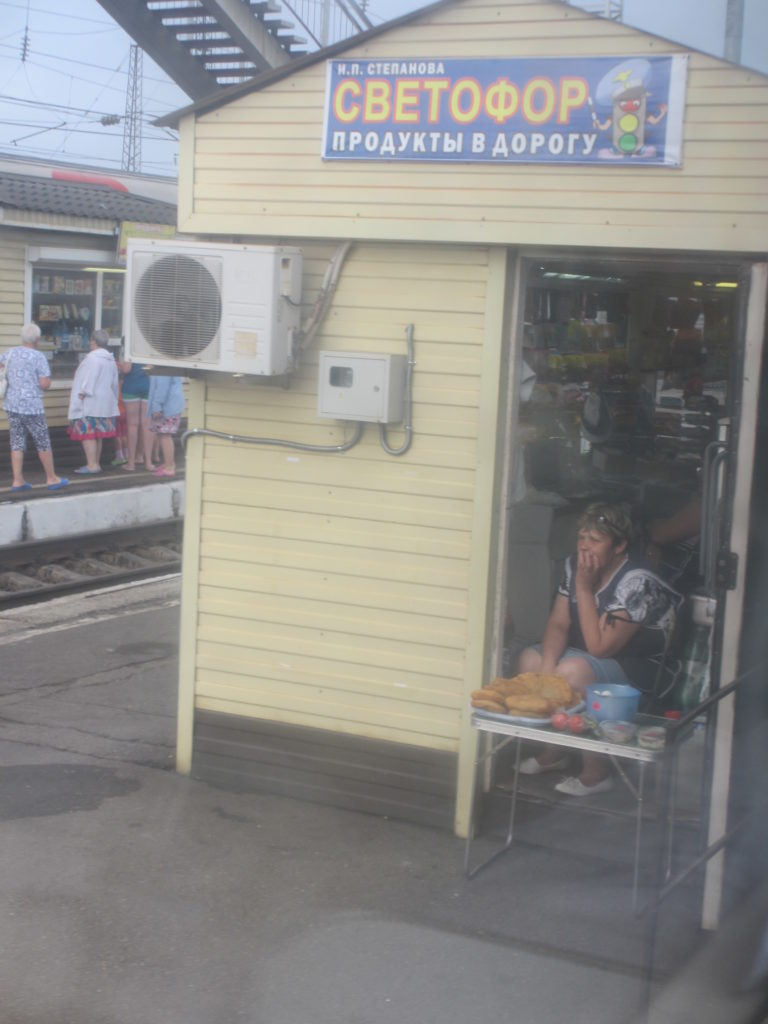 A shop on a station platform along the Trans-Siberian Railway