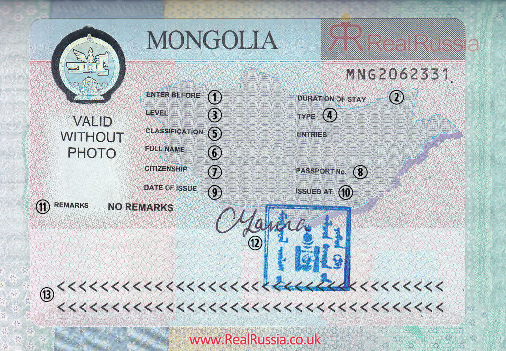 Example Mongolian Visa