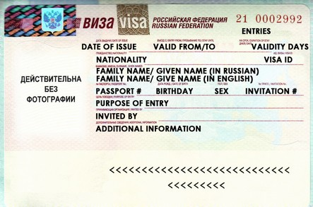 Example Russian Visa