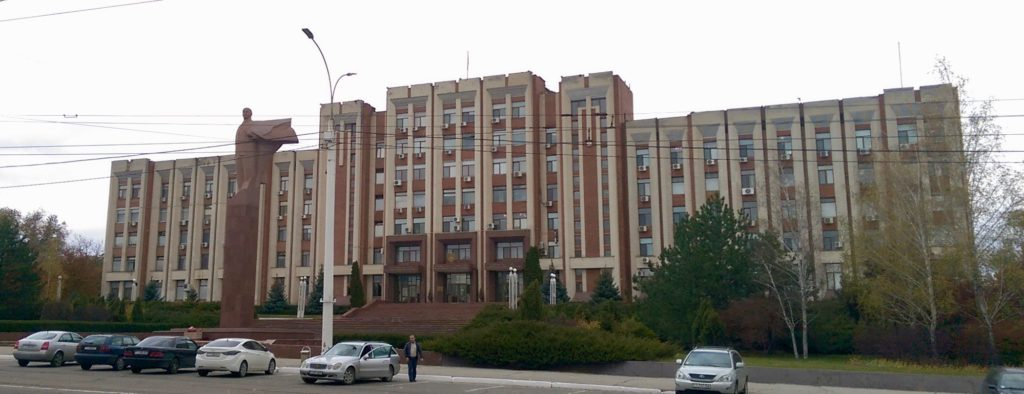 The Government Building, Tiraspol, Transnistria