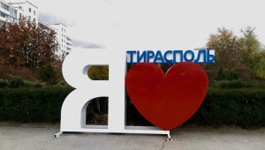 Backpacking in Tiraspol, Transnistria