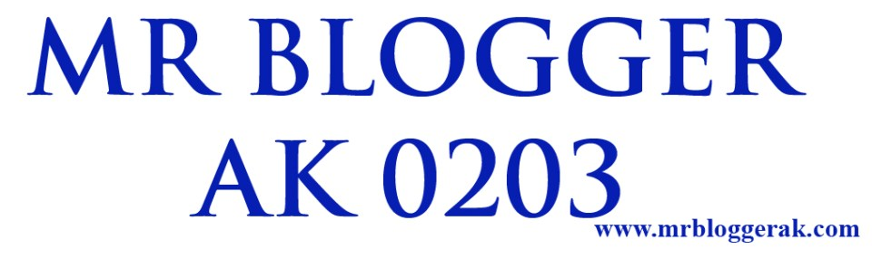 Mr Blogger AK0203 Logo