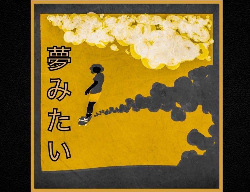 """Aristotle Jones & Shmeak – """"Like A Dream"""""""