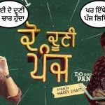 Do Dooni Panj Release Date Poster Trailer Review Cast