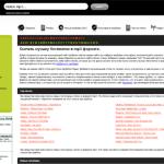 PROXY AND MIRROR SITES FOR MP3LEMON TO UNBLOCK MP3LEMONCOM