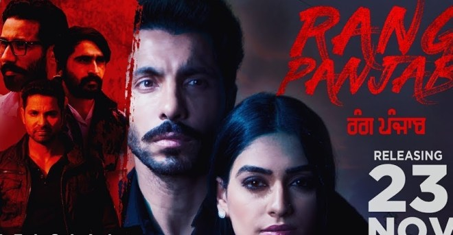 Rang Panjab Cast Trailer Poster Release Date Box Office Collection Income Review