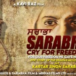 Sarabha: Cry For Freedom Release Date Review Cast Trailer Poster