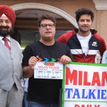 Milan Talkies Movie Review Cast Trailer Story Expected Business
