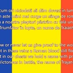 Romania National Anthem Day Wishes SMS Messages Wallpaper