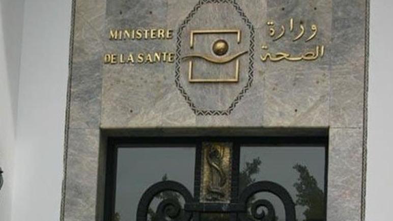 فيروس كورونا المستجد: 115 حالة إصابة مؤكدة بالمغرب (وزارة الصحة)