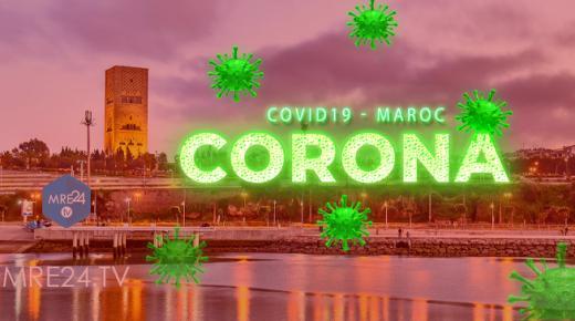 فيروس كورونا في المغرب: 58 حالة إصابة جديدة والعدد الإجمالي 333 حالة