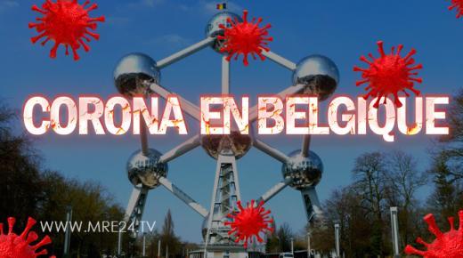 فيروس كورونا في بلجيكا : 1063 إصابة جديدة والعدد الإجمالي 11899