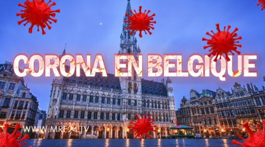 فيروس كورونا في بلجيكا : 1049 إصابة جديدة ليصل الإجمالي إلى 7284 حالة مؤكدة
