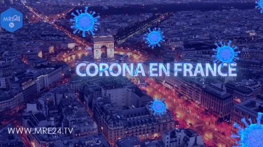 فيروس كورونا في فرنسا: تسجيل 319 حالة وفاة لترتفع الحصيلة الاجمالية إلى 2314