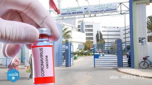 المغرب: تسجيل 7 حالات جديدة بفيروس كورونا المستجد