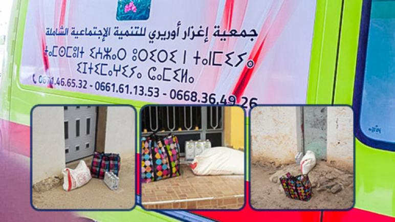 المنتدى الدنمركي المغربي وجمعية المستثمرين المغاربة بالدنمارك ينخرطان في عملية قفة أمل
