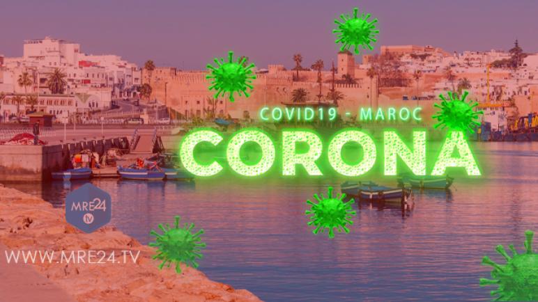 كورونا في المغرب : تسجيل 21 حالة مؤكدة جديدة والعدد الإجمالي 638 حالة