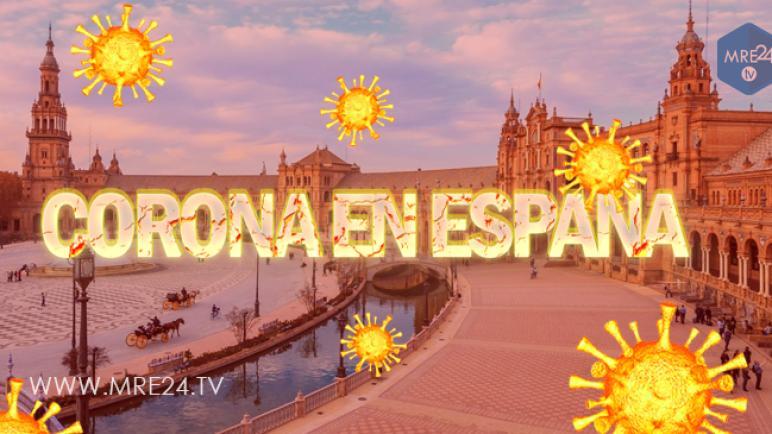 كورونا في إسبانيا: 864 وفاة في 24 ساعة وحصيلة الوفيات تتخطى التسعة آلاف