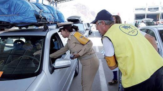 السلطات المغربية تسمح لأفراد الجالية بزيارة المغرب