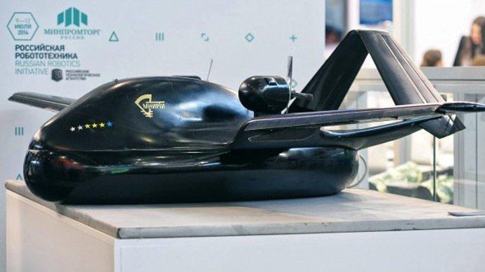 chirok hovercraft uav rostech.si  - RUSSIA SVELA PRIMO DRONE 'UNIVERSALE'