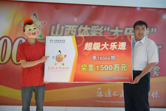 vincitore lotteria cinese - Cina: misterioso vincitore della lotteria