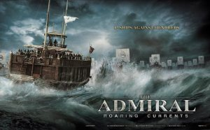 Myeong-ryang-the-admiral-roaring-currents-kasirga-denizi